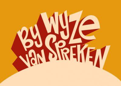 Studio-071-BWVS-logo